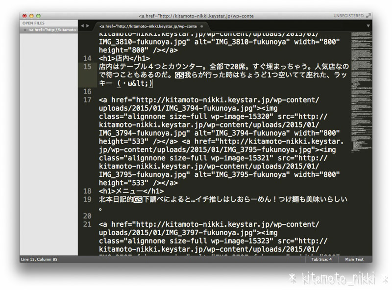 SS_20150131_feed_error_5
