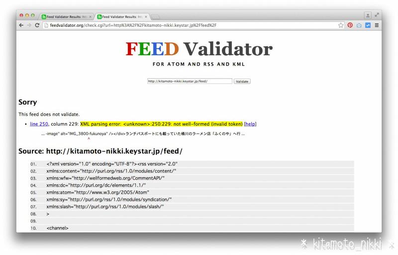 SS_20150131_feed_error_7