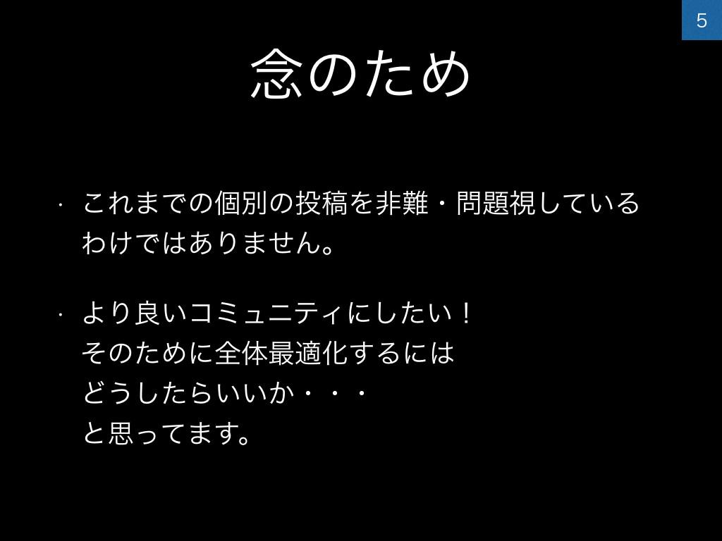 kitamoto-hiroba-kadai-5