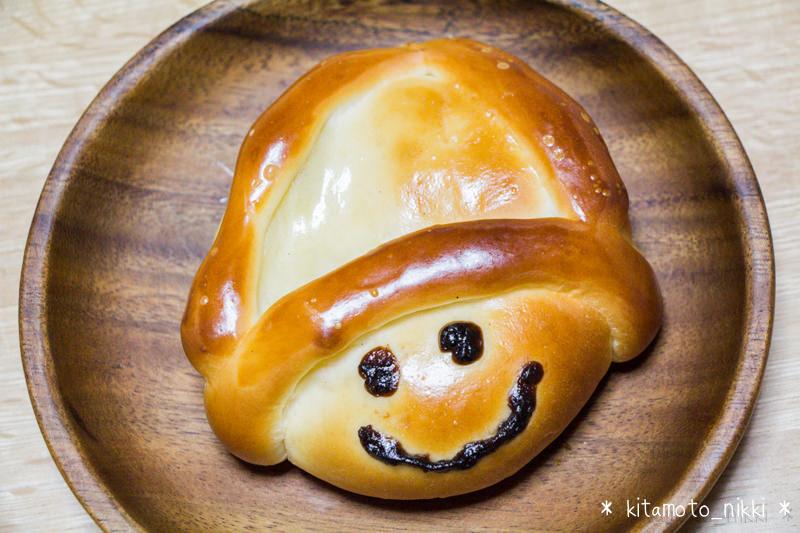 【上尾・パン】パン屋でアッピー発見!!〜ブーランジェリー・ル・ソレイユ〜