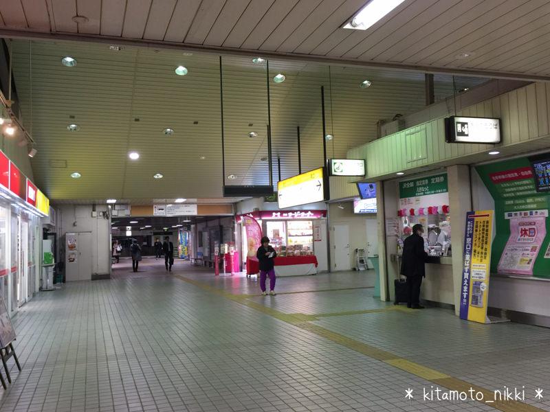IMG_3737-kitamoto-jikokuhyo-sakura
