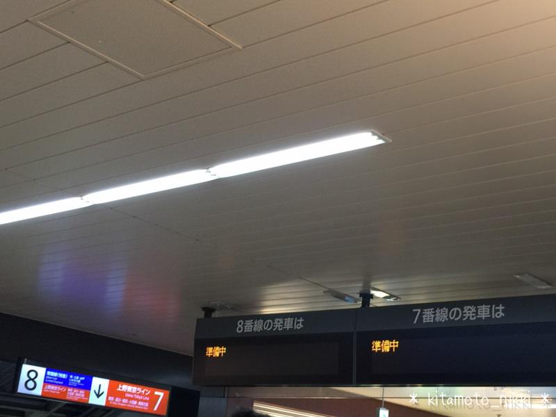 IMG_4024-ueno-tokyo-line-chien