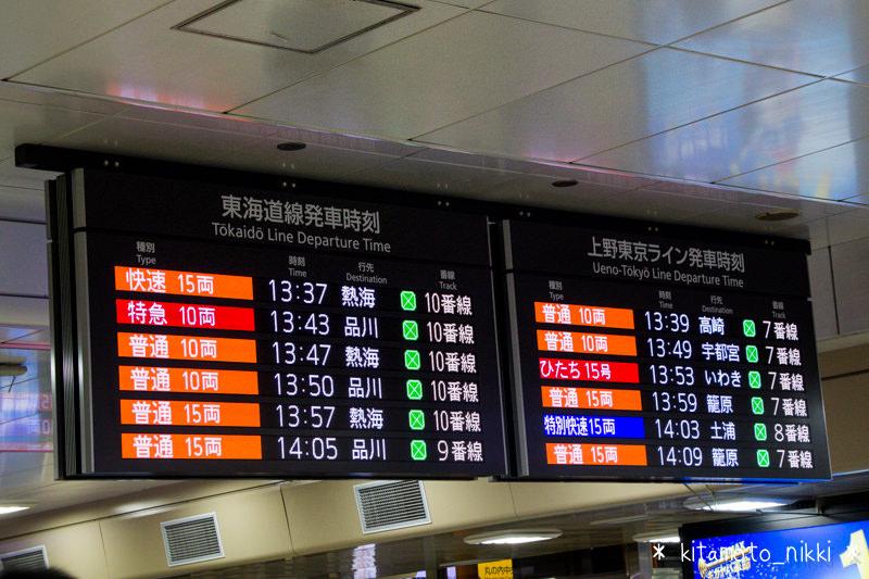 IMG_6782-tokyo-ueno-line-headmark-2