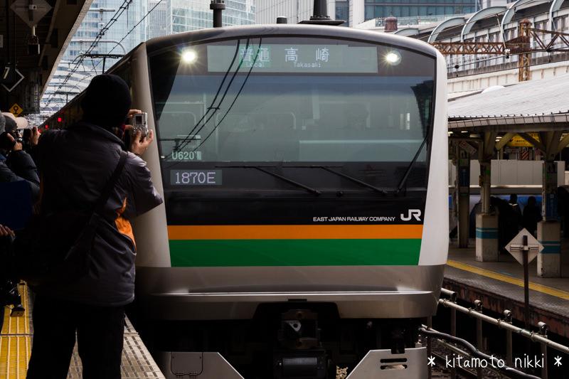 IMG_6801-tokyo-ueno-line-headmark-2