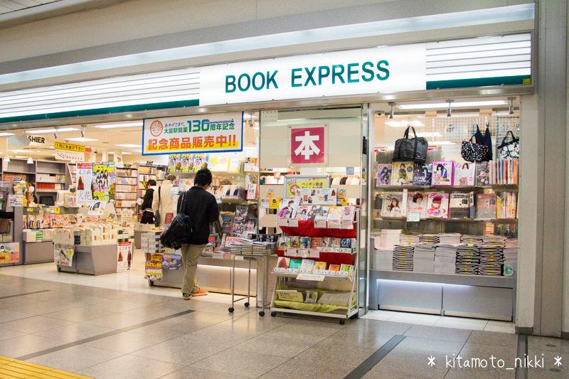 【大宮駅ナカで購入!】ランチパスポート さいたま市版 vol.3