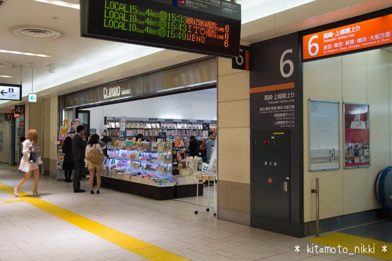 IMG_7760-lunch-passport-saitama-3