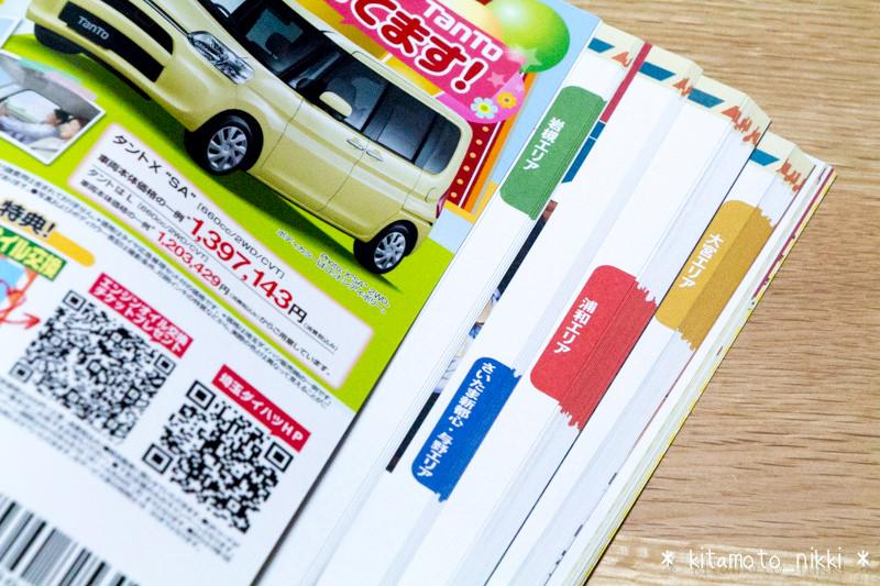 IMG_7852-lunch-passport-saitama-3