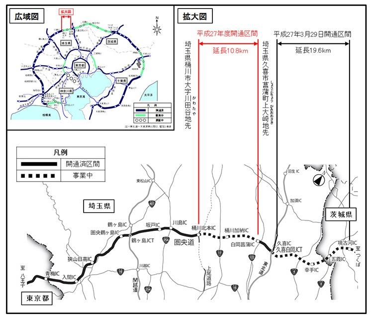 圏央道「桶川北本IC〜白岡菖蒲IC」開通延期か オオタカ問題