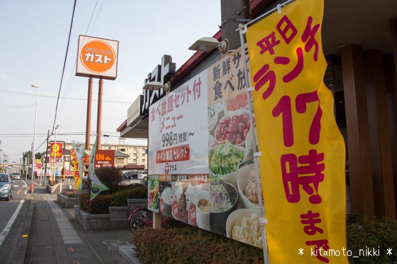 しゃぶしゃぶ食べ放題「しゃぶ葉 北本二ツ家店」4月14日プレオープン