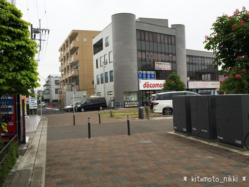 IMG_5624-seven-eveven-kitamoto