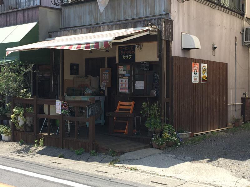 IMG_5852-kaiwai-karaku