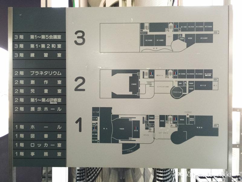 IMG_5873-kitamoto-toshokan