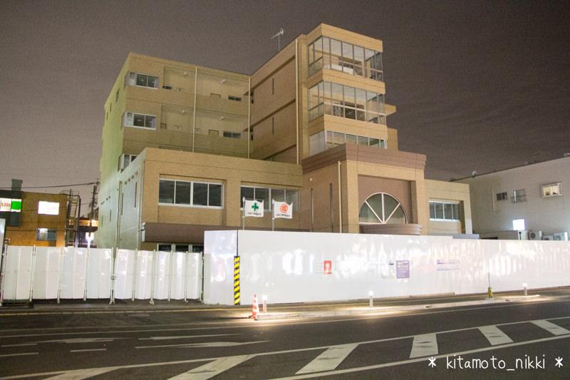 北本駅西口駅前の建物「カイケンビル」は老人ホーム? 1階にはセブンイレブン