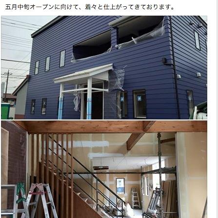 ichirin-mitaka-fb-04