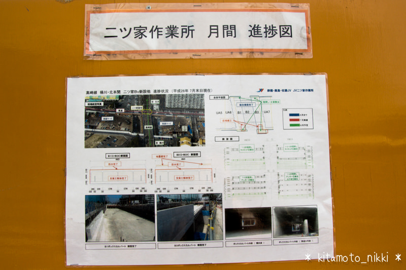 IMG_2805-ken-o-do-futatsuya-20140906