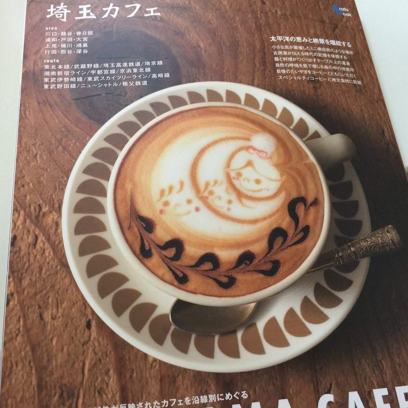 IMG_6491_cafe-saitama
