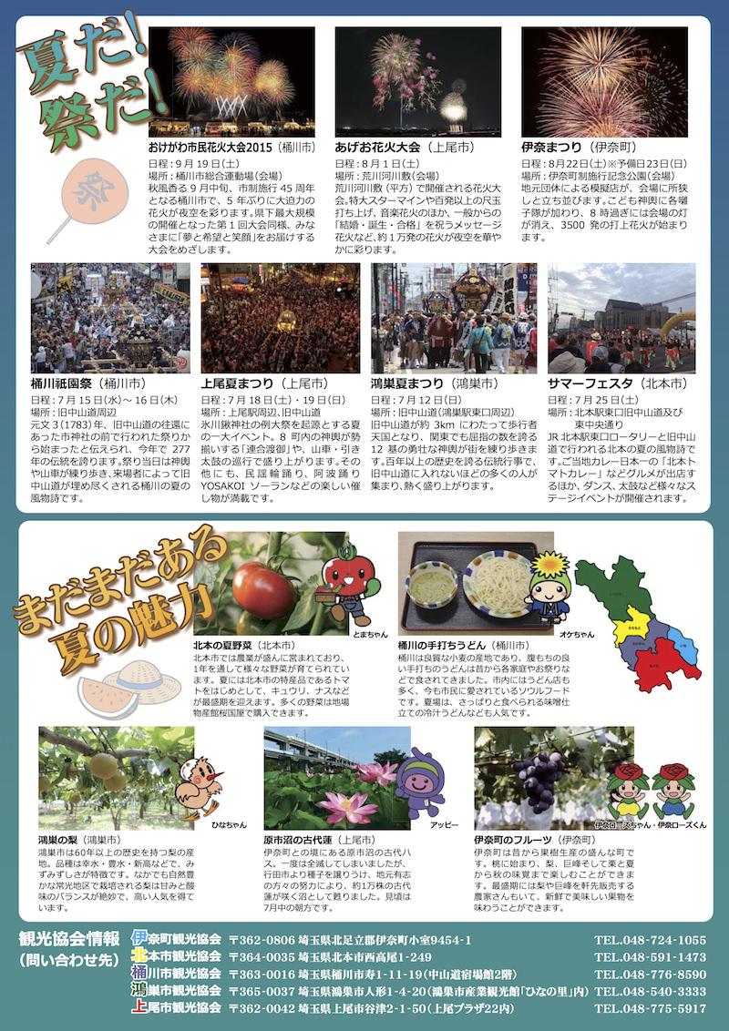 150615-08_IKOKA_02
