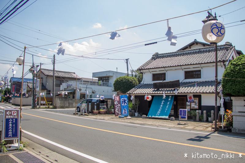 IMG_2351-yamamotoya-kakigori