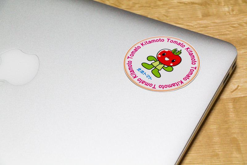 IMG_2502-kitamoto-tomato