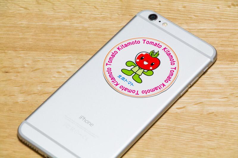 IMG_2507-kitamoto-tomato