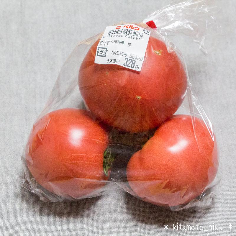 IMG_2509-kitamoto-tomato-curry-pan-aranged