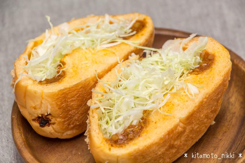 IMG_2521-kitamoto-tomato-curry-pan-aranged