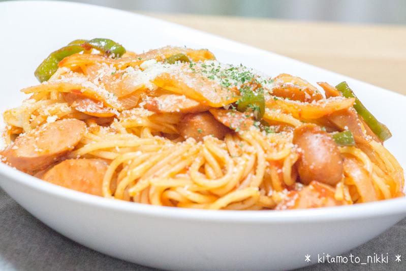 IMG_2556-kitamoto-tomato-curry-pan-aranged