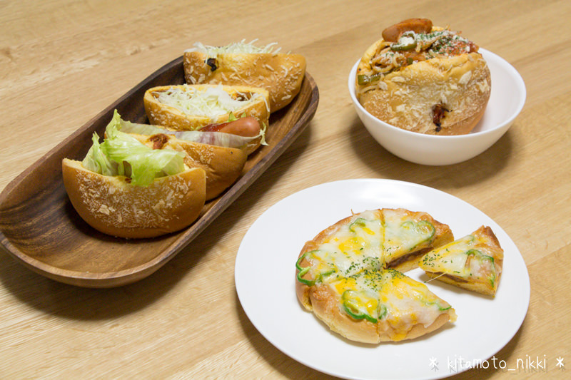 IMG_2591-kitamoto-tomato-curry-pan-aranged