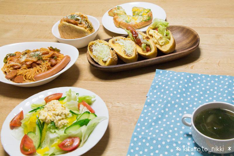 IMG_2592-kitamoto-tomato-curry-pan-aranged