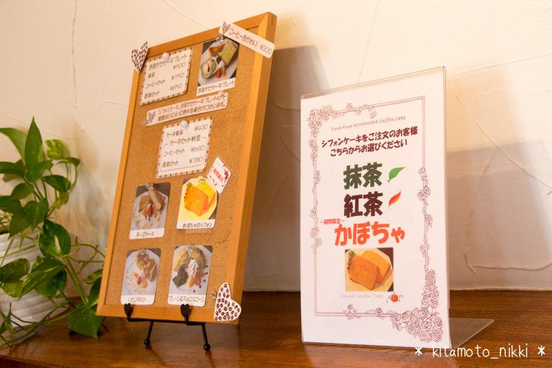 IMG_4473-yamamotoya