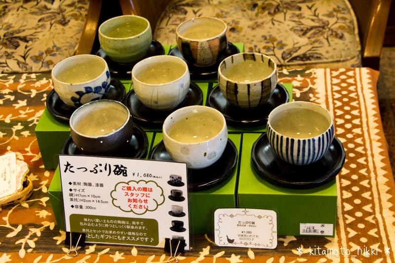 IMG_4475-yamamotoya