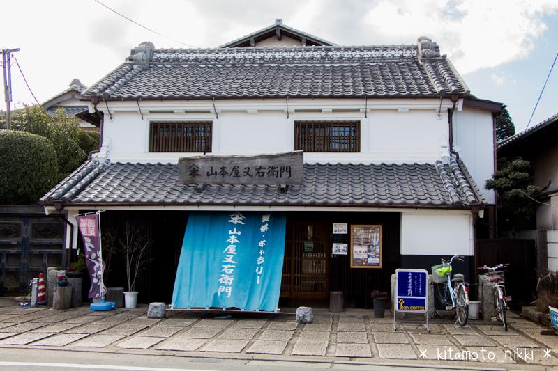 IMG_4483-yamamotoya