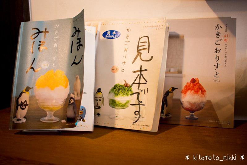 IMG_3078-suigyoku-do