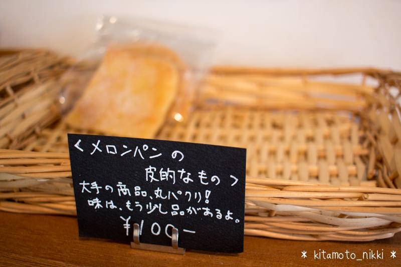 IMG_3081-suigyoku-do