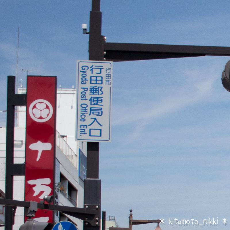 IMG_3141-suigyoku-do