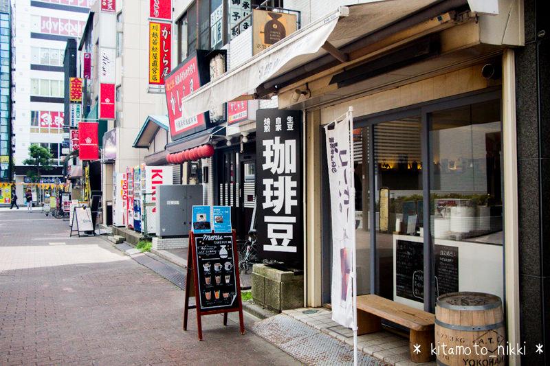 【常盤珈琲焙煎所 大宮店】焙煎したてのコーヒー豆、買えます。