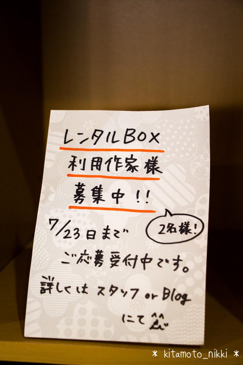 IMG_3434-mini