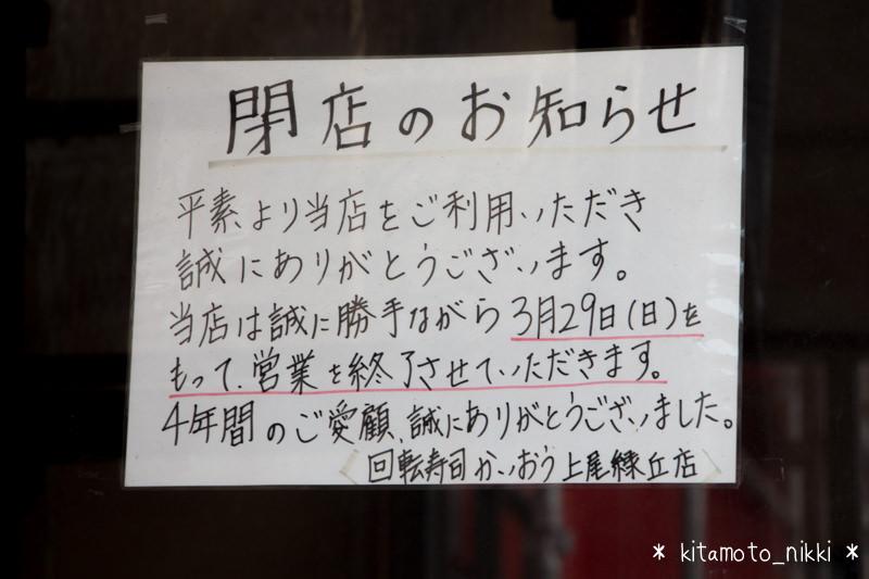 IMG_4693-takakura-machi-coffee