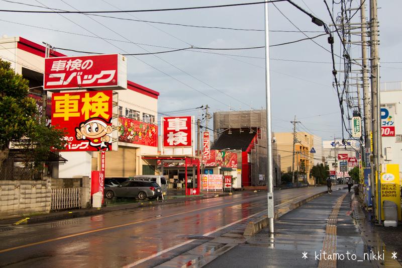 IMG_4705-takakura-machi-coffee