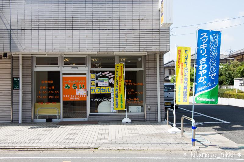 IMG_5187-sanso-kapuseru