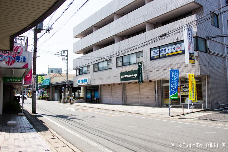 IMG_5189-sanso-kapuseru