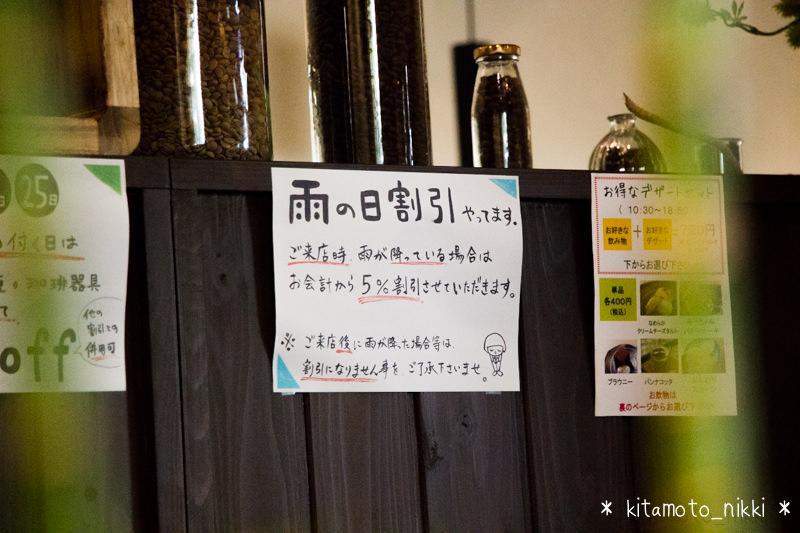 IMG_5375-koumibo-201508