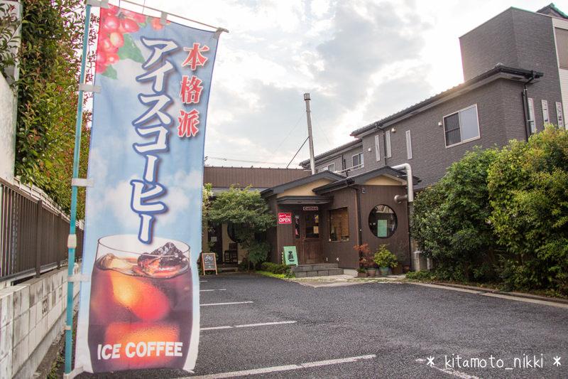 IMG_5384-koumibo-201508
