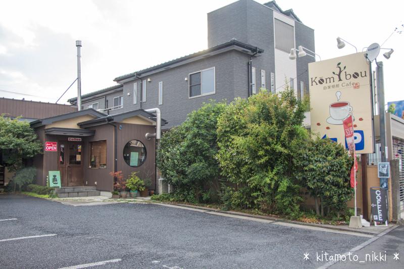 IMG_5385-koumibo-201508