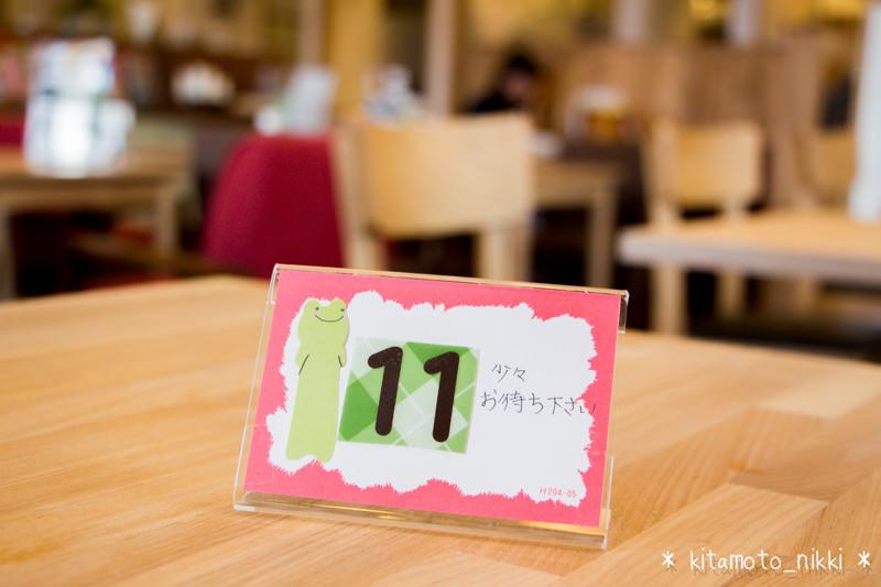 IMG_5527-very-berry-soup-isesaki