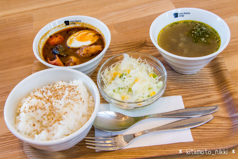 IMG_5531-very-berry-soup-isesaki