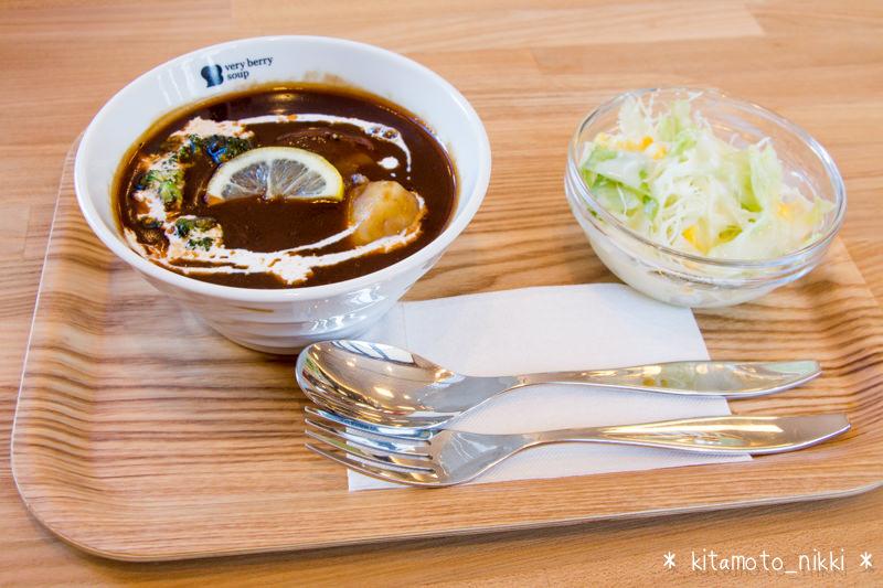 IMG_5533-very-berry-soup-isesaki