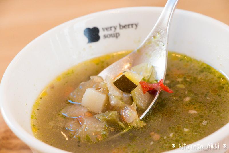 IMG_5538-very-berry-soup-isesaki