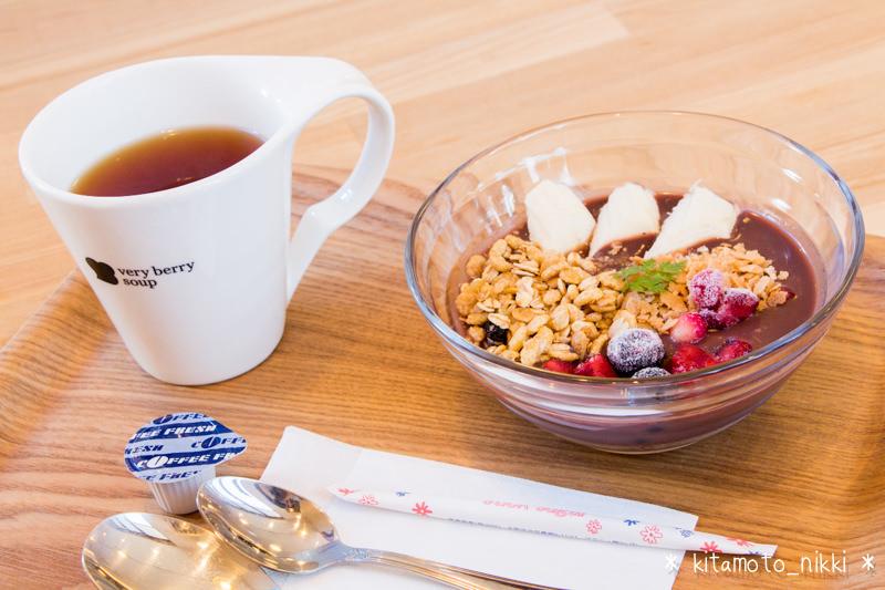IMG_5578-very-berry-soup-isesaki