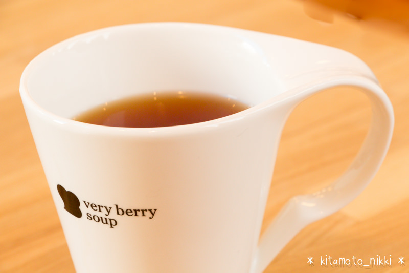 IMG_5584-very-berry-soup-isesaki